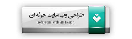 صفحه اصلی website design