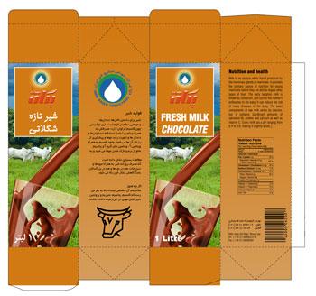 طراحی بسته بندی nafice packaging design