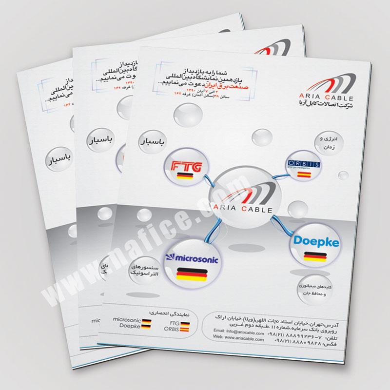 brochure-dopeke2