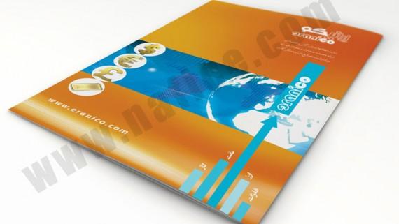 طراحی و چاپ کاتالوگ شرکت ایمن آسانبر فناوران نوین -  -
