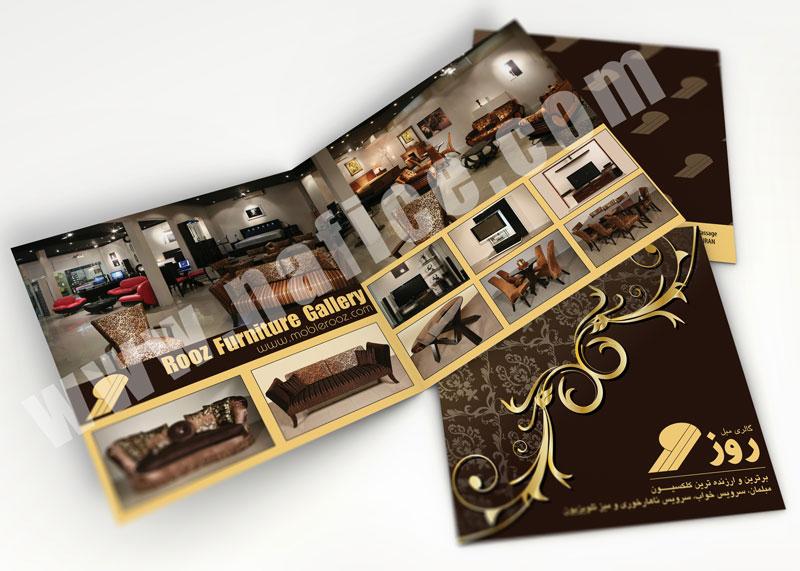 catalog-rooz2