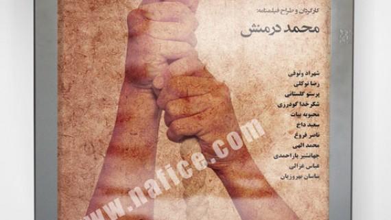 وب سایت شیهان امیر مصدق -  -