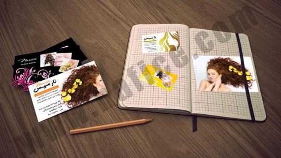 طراحی و چاپ کارت ویزیت شرکت بتون صنعت بریس -  -