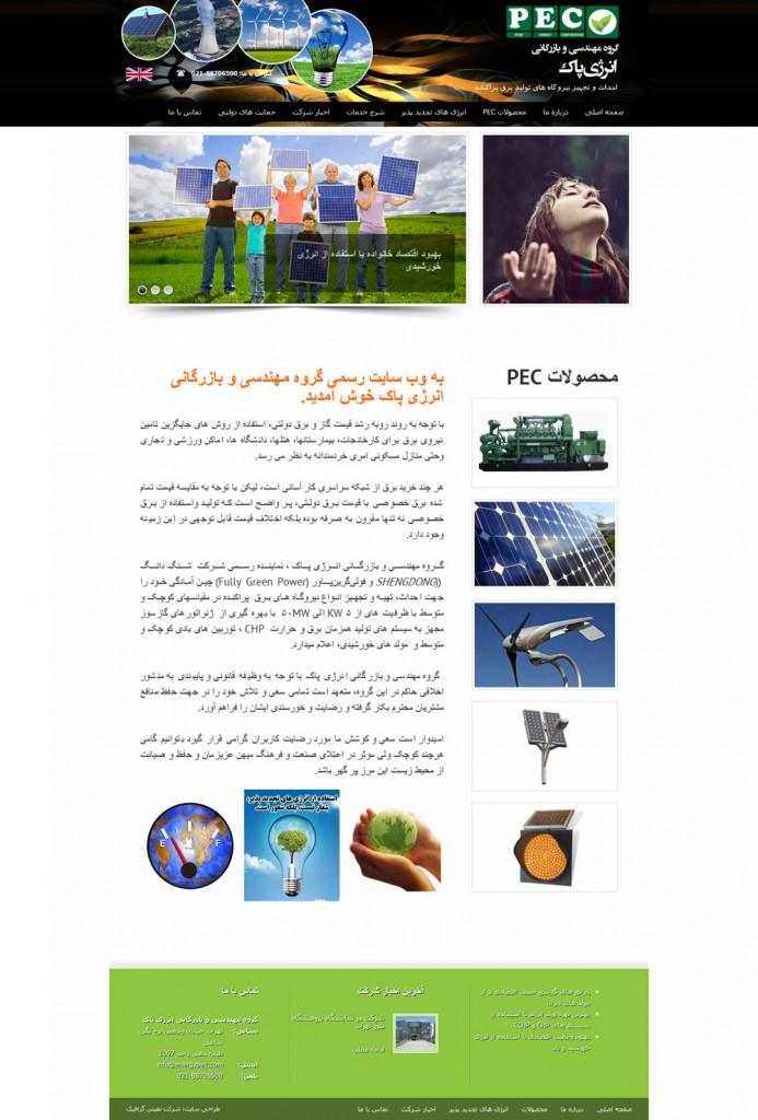 طراحی وب سایت - -