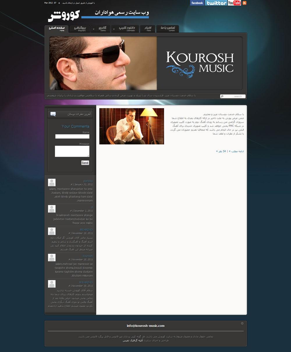Kourosh-Music