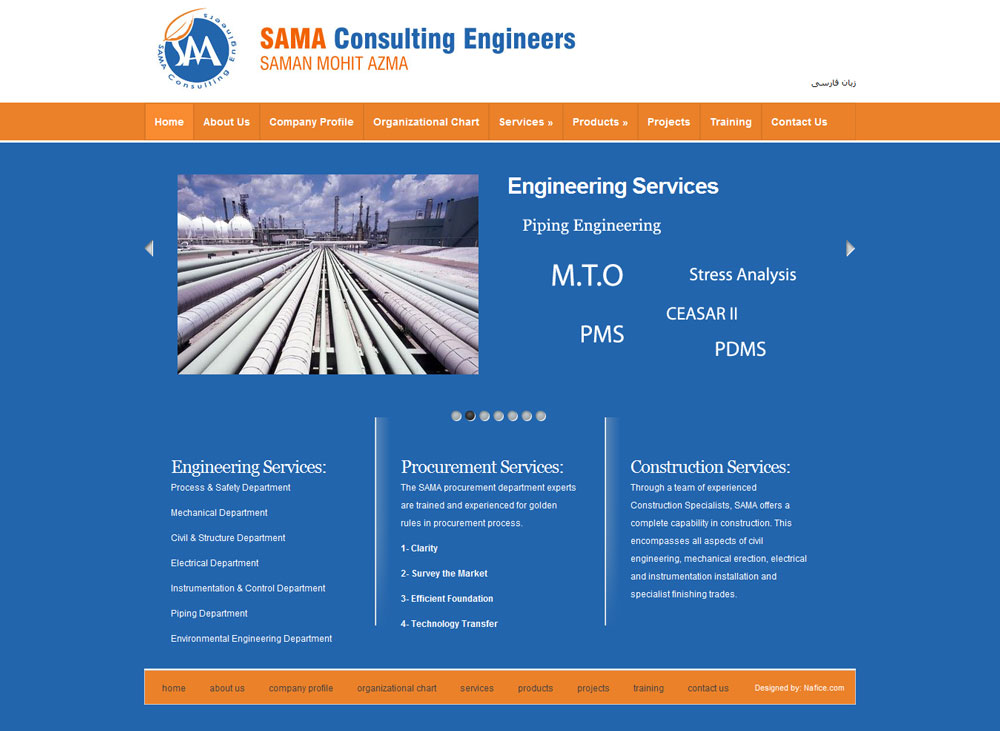 SAMA-Consulting-Engineers