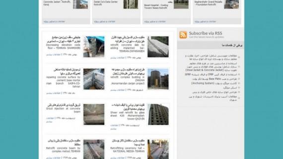 سایت گروه مهندسی و بازرگانی انرژی پاک -  -