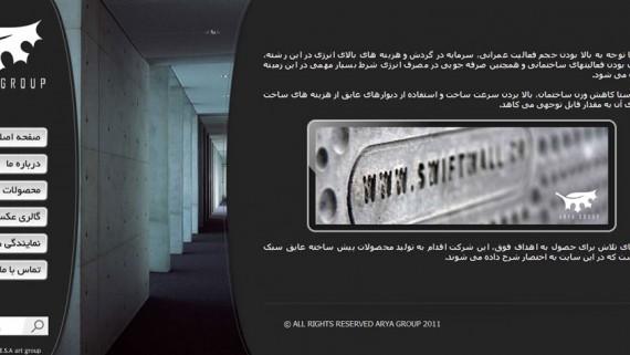 طراحی و چاپ استند نمایشگاهی شرکت پترو گوهر آریا -  -