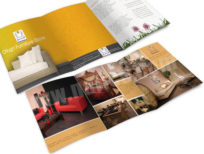ofogh-brochure