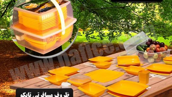 سایت رستوران خلیج فارس -  -