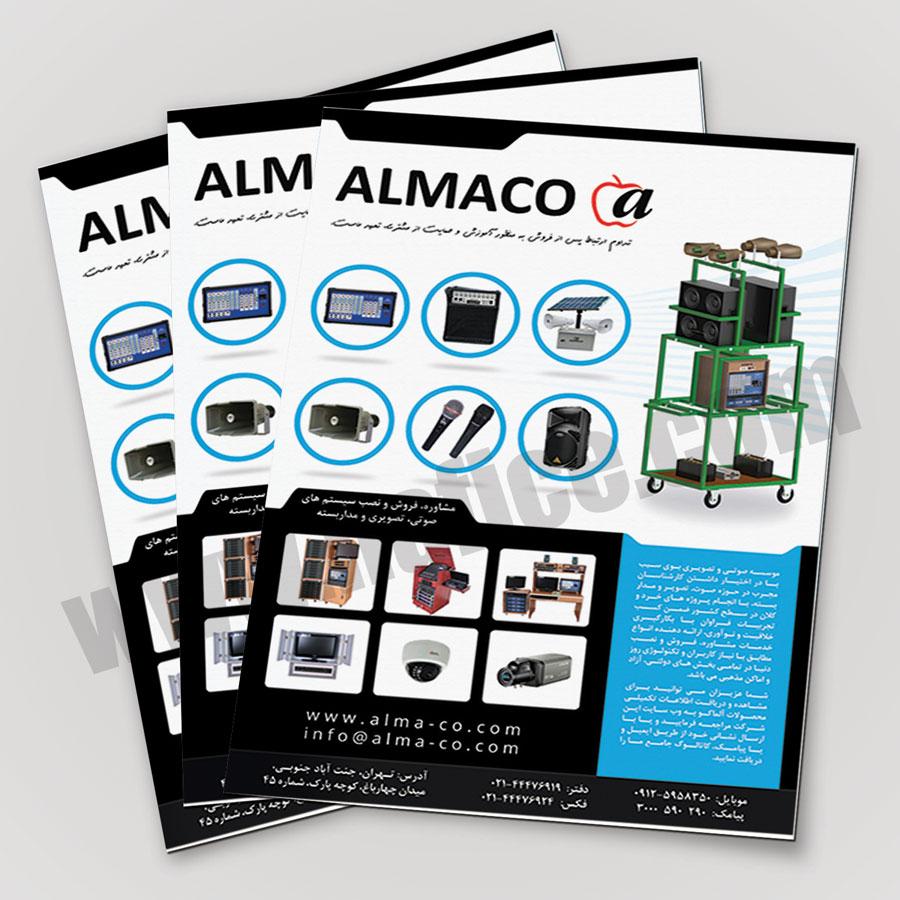 almaco-flyer1