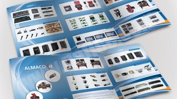 طراحی و چاپ جعبه شرکت بانوب -  -