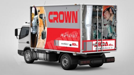 طراحی بیلبورد شرکت فراز کاویان -  -