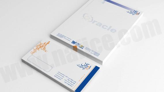 چاپ و طراحی اوراق اداری فروشگاه های زنجیره ای مبلمان آرشیتال -  -