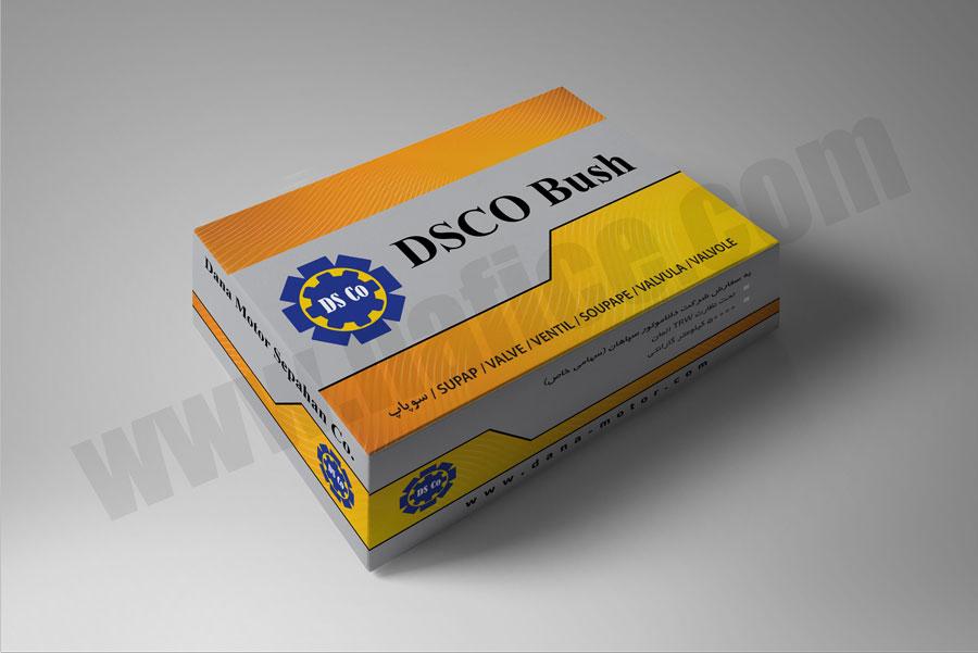 نمونه طراحی بستهبندی -  -