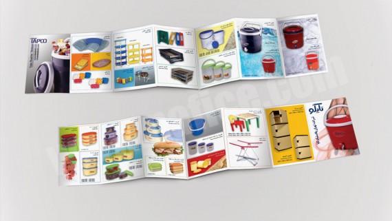 طراحی بسته بندی پاکت شیر شرکت پگاه تهران -  -