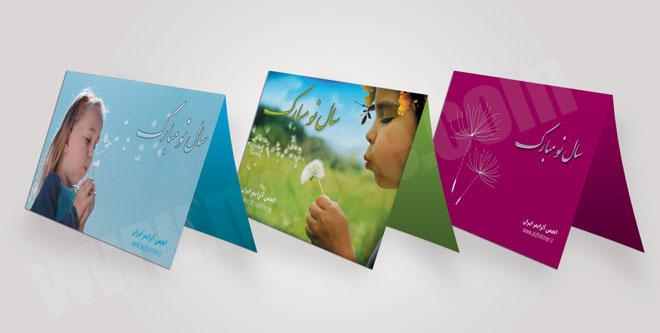card-alzymer-society