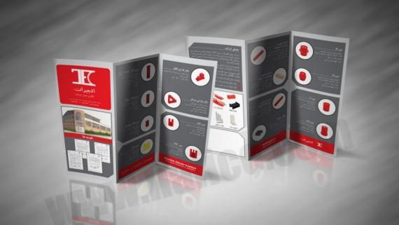 طراحی و چاپ بروشور آسا سرمایه - -