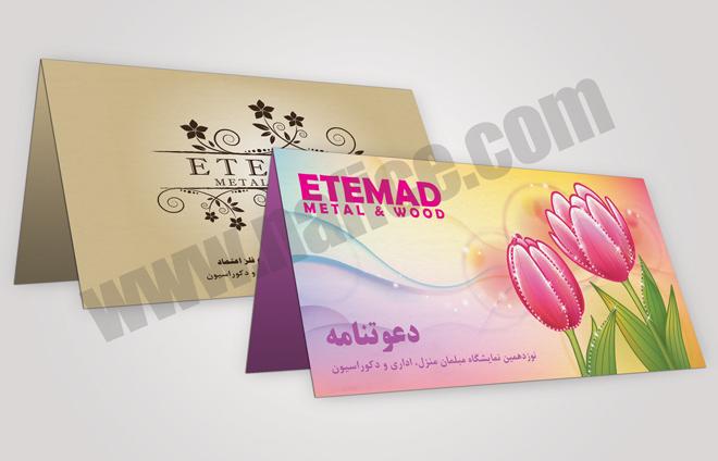 etemad-card