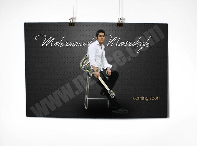 poster-mosadegh