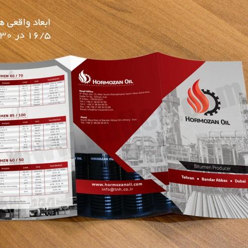طراحی بروشور شرکت نفت هرمزان (انگلیسی)