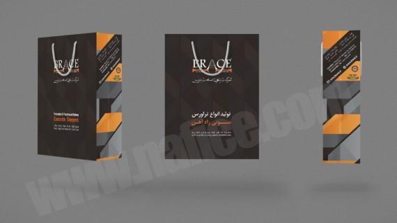 چاپ و طراحی ساک دستی محصولات آرایشیECHOS -  -