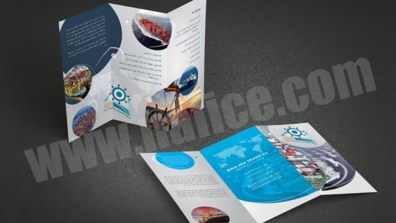 چاپ و طراحی بروشور 2 لت شرکت مبنا هوشمند -  -