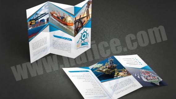 چاپ و طراحی بروشور 2 لت شرکت کیش ترموس -  -