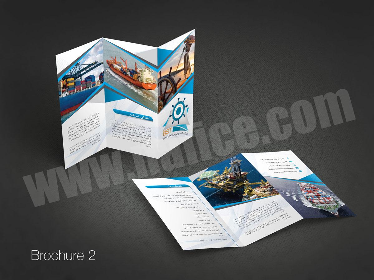 brochure2a