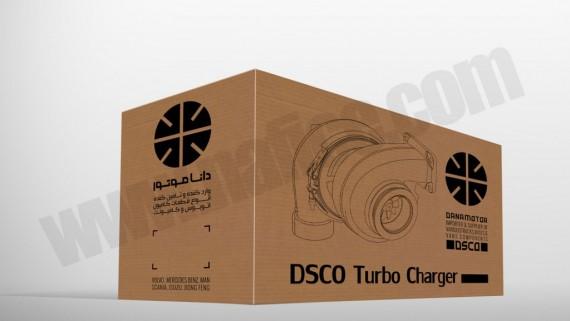طراحی و چاپ جعبه مقوایی شرکت شیمی کاران سبز طوبی -  -