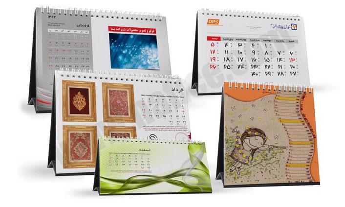 تقویم رومیزی اختصاصی -  -