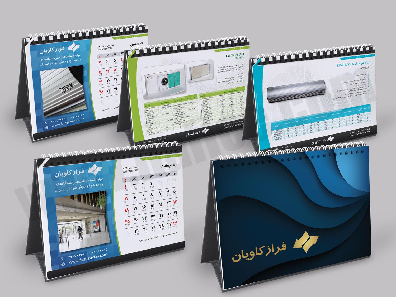 calendar-faraz