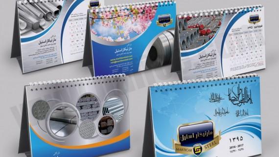 تقویم رومیزی شرکت بازرگانی مینایی -  -