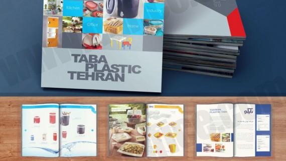 طراحی ویژه نامه تبلیغاتی بازار مبل ایران -  -