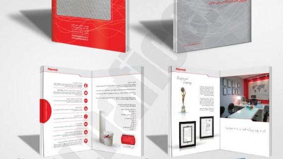 چاپ و طراحی ساک دستی شرکت یو اس جی -  -