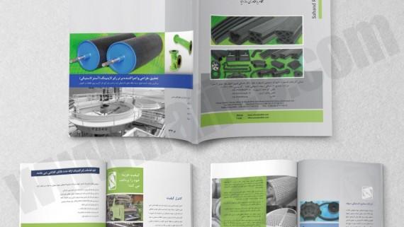طراحی و چاپ کاتالوگ شرکت مهندسین مشاورآراد طرح آرین -  -