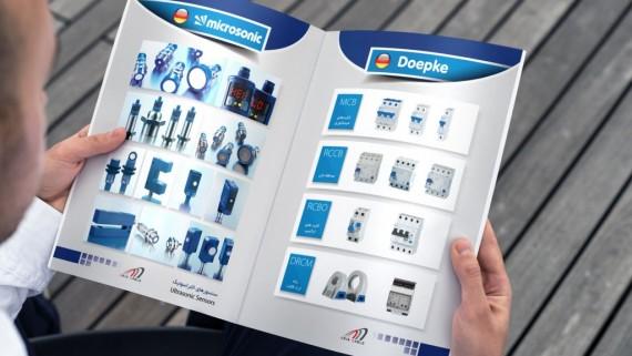 تراکت شرکت کابل آریا - Doepke 2 -  -