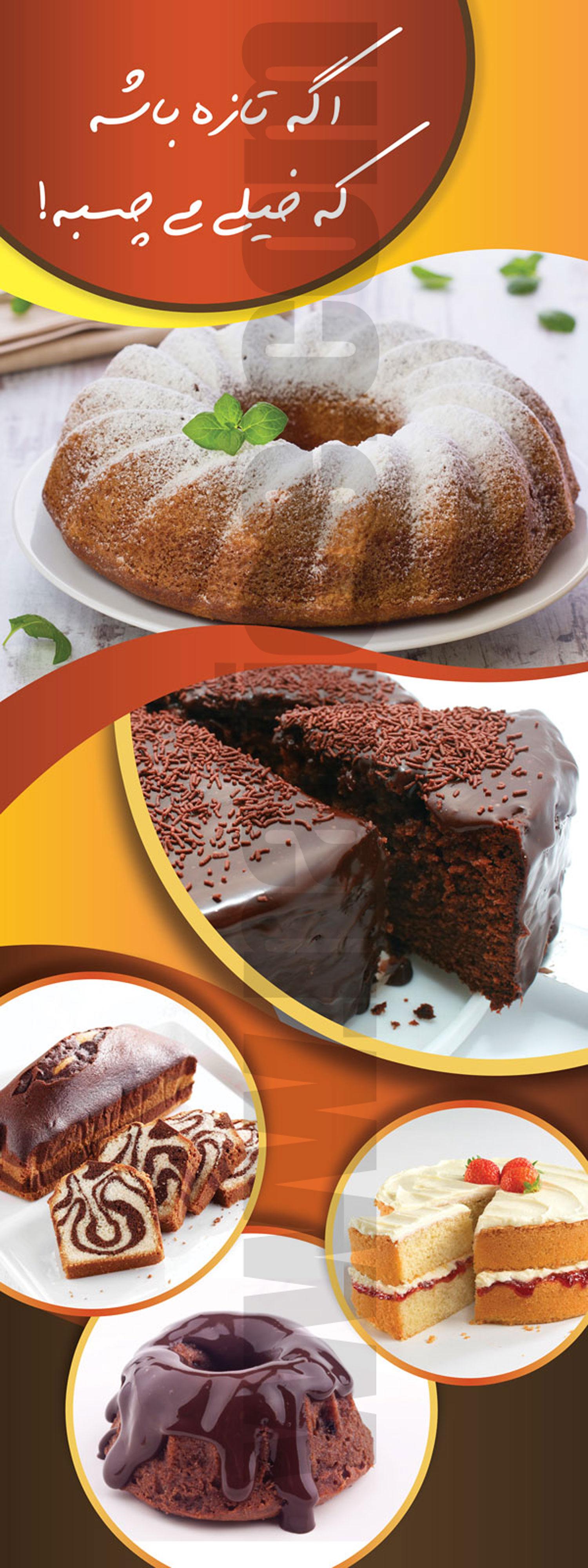 2015-06-18-cake-stand-nsd-150618-1249-b