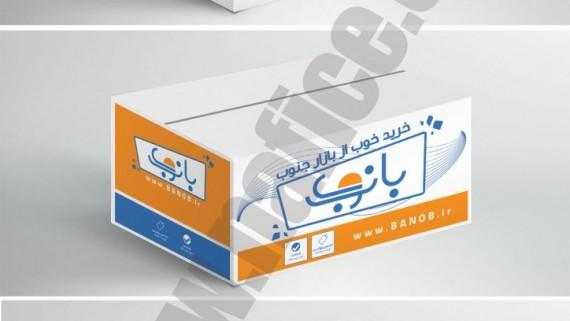 کاتالوگ میکروسونیک شرکت کابل آریا - -