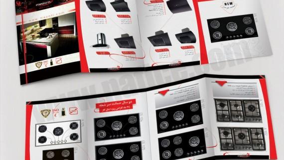 چاپ و طراحی پوستر محصولات شرکت تاپکو -  -