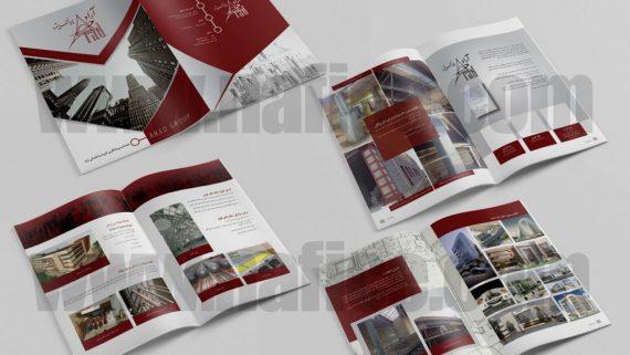 طراحی و چاپ ساک دستی شرکت مهندسی ارکان ارزش 2 -  -