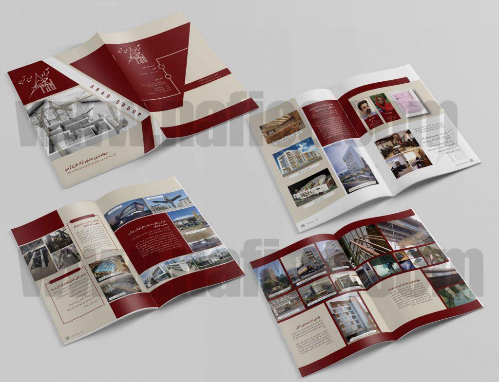 catalog-arad2
