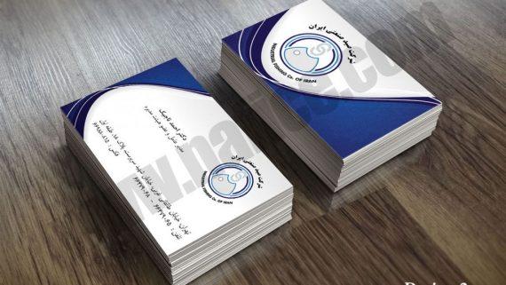 طراحی گرافیکی کارت ویزیت شرکت لوله سازی اهواز 1 -  -