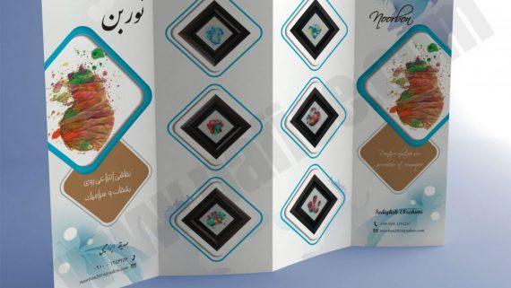 چاپ و طراحی استند محصولات آرایشی بهداشتی Echos - -