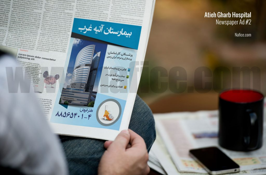 newspaper-ad2