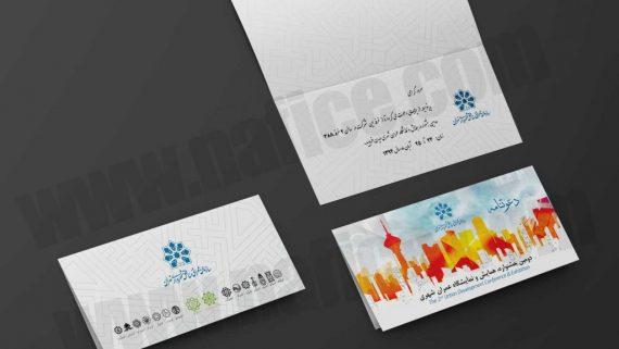 چاپ و طراحی ساک دستی بیمارستان آتیه 2 (2 طرح) -  -