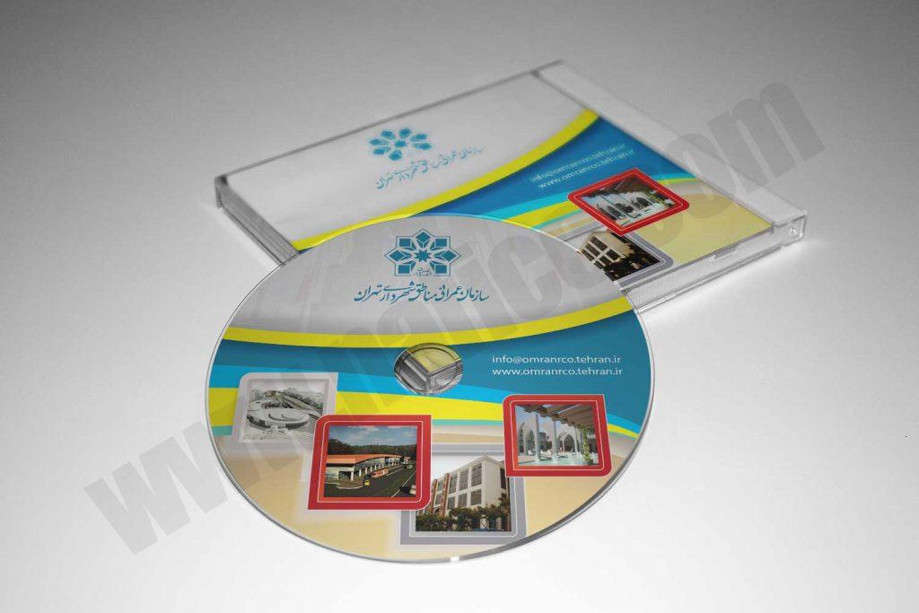 sazman-manategh-cd