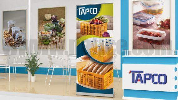 کارتن مادر محصولات تاپکو - -