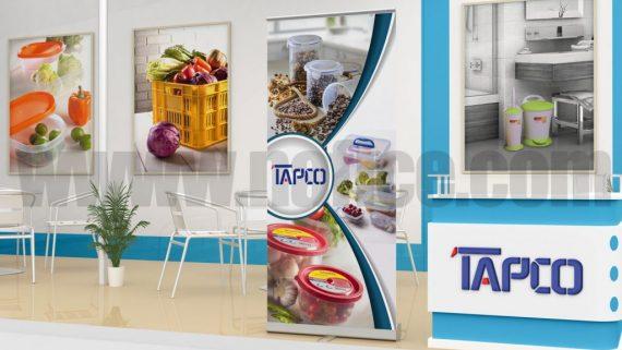 چاپ و طراحی بروشور آ4 شرکت تهران سیکا (تاپکو) -  -