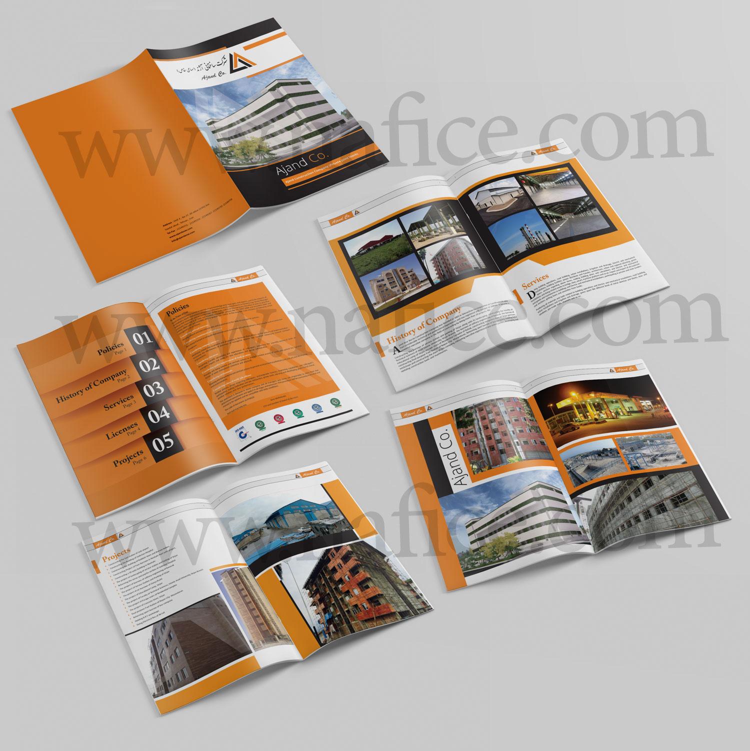 catalog-bergo